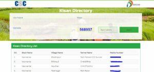 pm-kisan-yojana-list-download