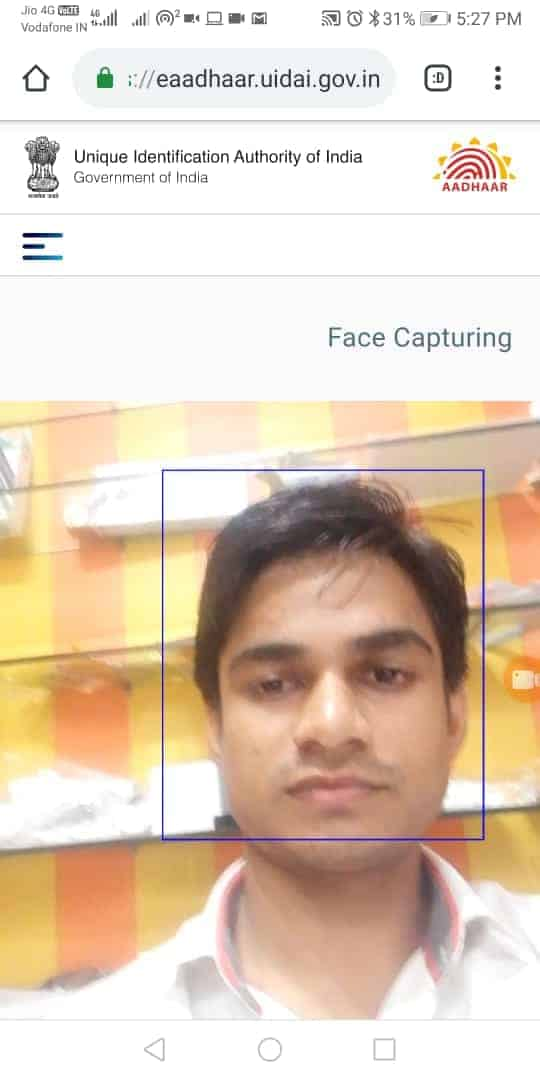 Download aadhaar without Mobile No otp using face recognition