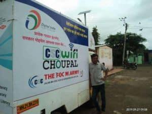 csc bharat net wifi chaupal project csc spv