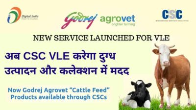 Godrej Agrovet Cattle Feed Products available through CSCs Vle Society