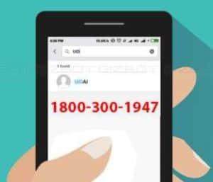update mobile number in aadhaar using ivrs