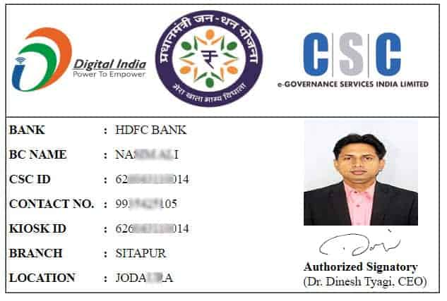 CSC VLE HDFC BANK BC CSP ID CARD DOWNLOAD