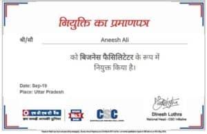 banking facilator certificate