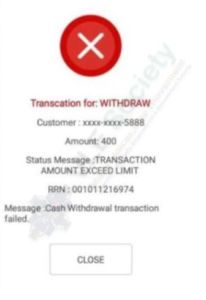 csc digipay withdraw error