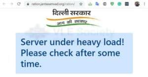 delhi free ration card coupon apply online status