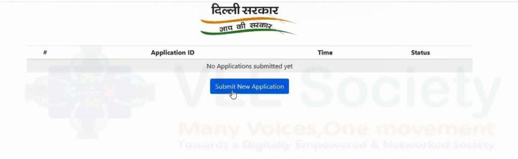 delhi ration card online application submission for 3 month free ration