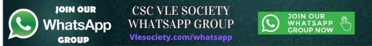 Join CSC Vle Society Whatsapp Group Now