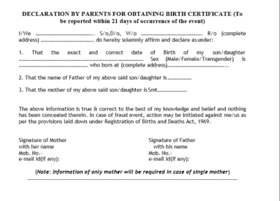 Self Declaration form For Birth Certificate online Application
