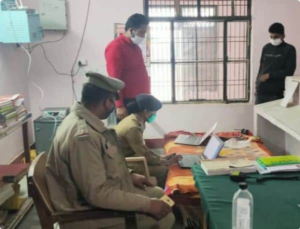 CSC Bharat Net FTTH Project Govt Office Connection in Police Station