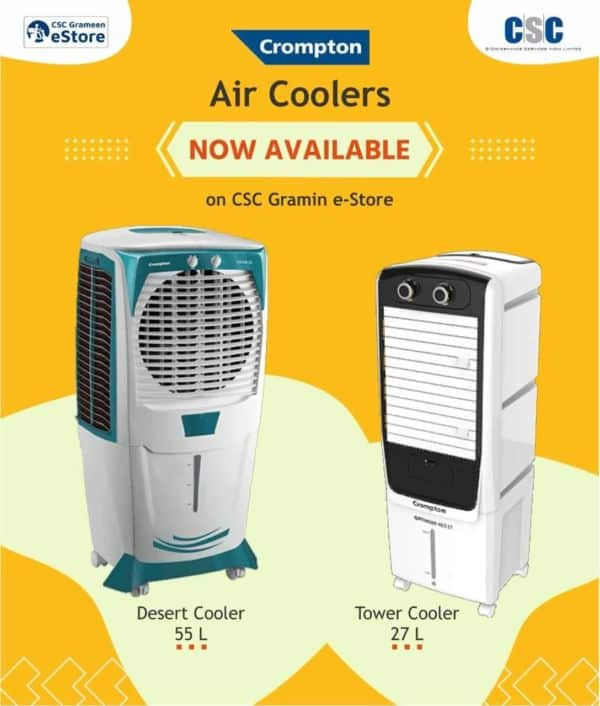 crompton air cooler now available on csc grameen e store vle society