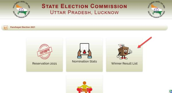 then click on up gram panchayat election result 2021